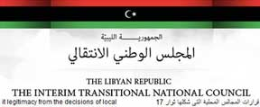 FORMATION OF THE NTC libya